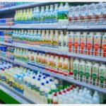 магазин, мляко